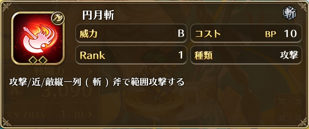 SSホーク(海賊の誇り)